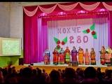 22 сентября 2018 г. Фольклорный коллектив