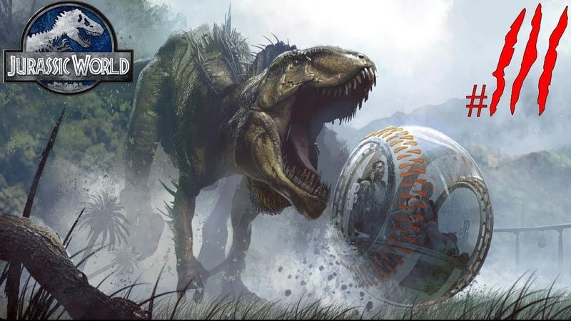 Открыл второй остров и покормил дино... • Jurassic World Evolution