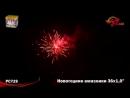 28 РС729 Новогодние амазонки МОДУЛЬ NEW