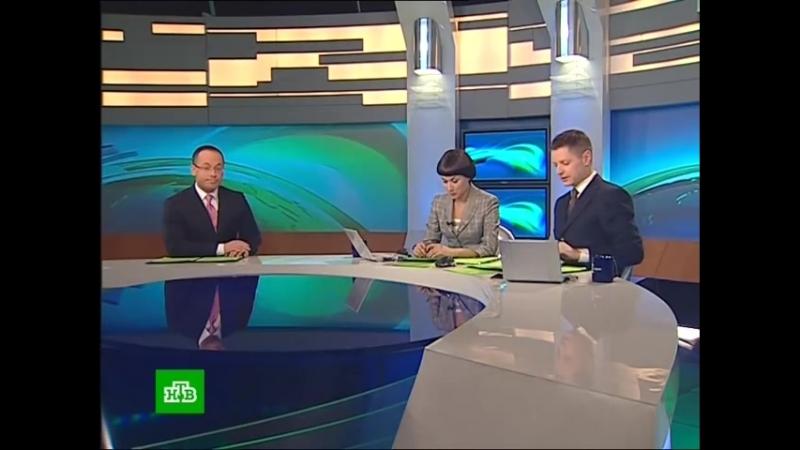 Сегодня НТВ 27 03 2012