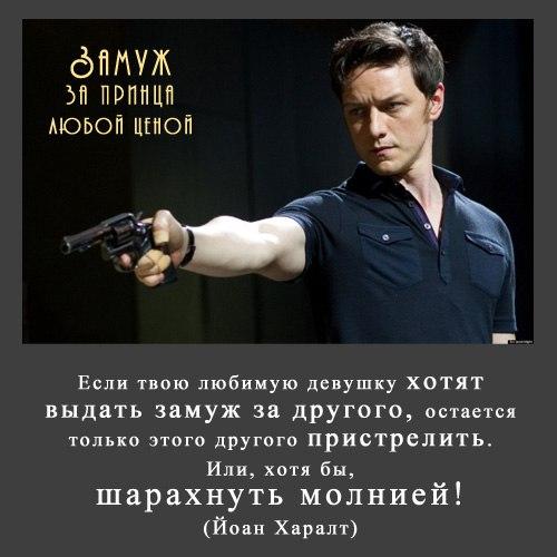 https://pp.userapi.com/c830408/v830408259/16cb6/o1jTO5IOlQs.jpg