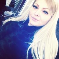 Катёна Щёголева