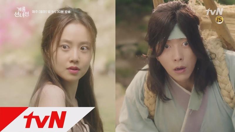 TvN Сказка о керёнской фее Tale of Gyeryong Fairy Gyeryong Goddess E 06