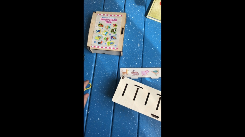 Сортер для малышей, алфавит магнитный и о предзаказа