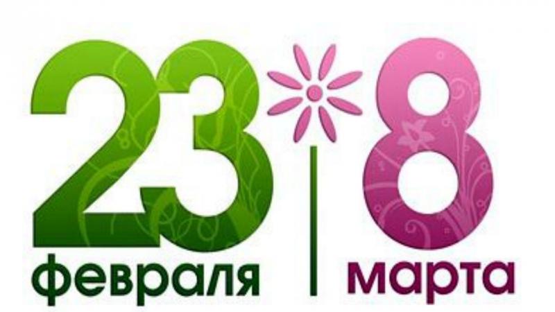 Дэвид Дюк: «Отмечая 23 февраля и 8 марта вы празднуете — еврейский праздник пурим!»