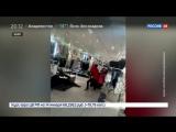Новости на «Россия 24»  •  Магазины H&M в ЮАР разгромили из-за