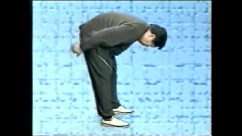 Чжун Юань цигун 1-ая ступень