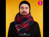 Как завязать мужу стильный шарф!