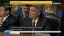 Новости на Россия 24 Тиллерсон в США обсуждается вопрос о возвращении дипломатических дач РФ