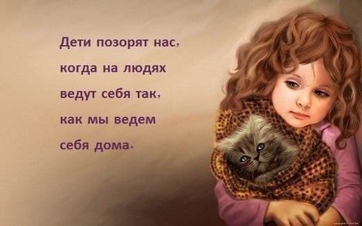 https://pp.userapi.com/c830408/v830408281/138784/9-0qtT9TUuw.jpg