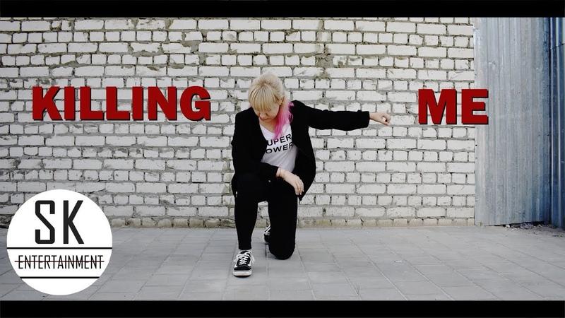 [STUDIO K-POP] - DANCE COVER iKON - 죽겠다 (KILLING ME)