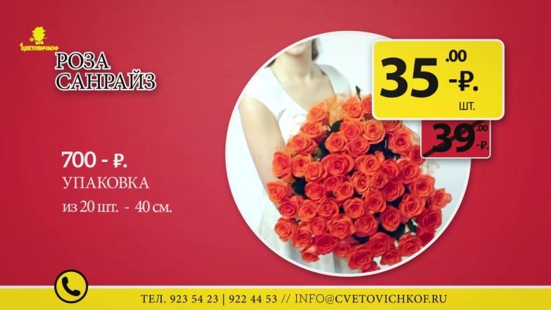 Роза Санрайз длиной 40 см 20 шт × 35 р