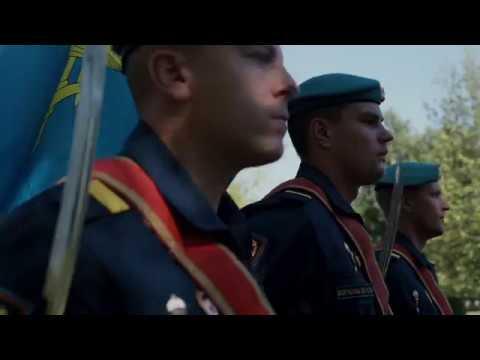 Видеоотчет с Дня ВДВ 2018