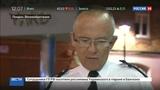 Новости на Россия 24 Нападение в Лондоне из госпиталя выписаны трое из пяти раненых