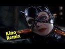 бэтмен возвращается фильмы 1992 Мишель Пфайффер Kino Remix 2018 угар ржака до слез смешные приколы заслали Кошкину