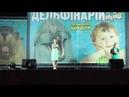Благотворительный концерт в поддержку Дениса Натхи (Часть 42)