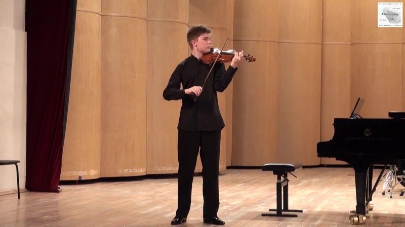 А. Мачавариани Долури исполняет Андрей Тростянский скрипка