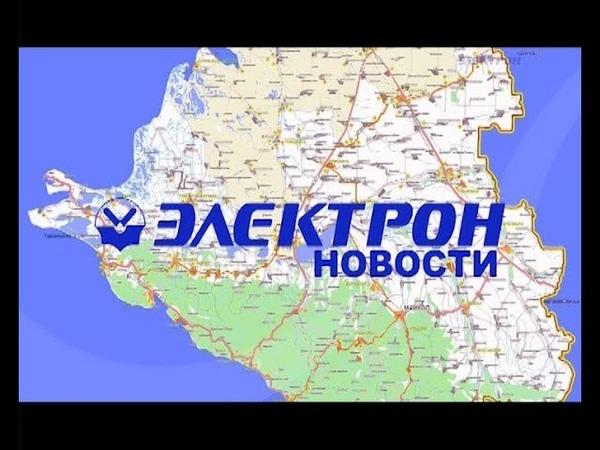 В х.Новоукраинском в ДТП попала