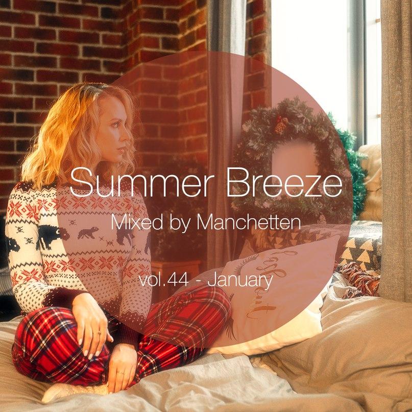 Summer Breeze vol. 44