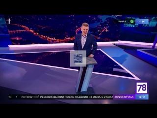 Анонс программы «Неделя в Петербурге». 28.01.18