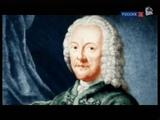 Georg Philipp Telemann - Георг Филипп Телеманн - Абсолютный слух - Absolute pitch