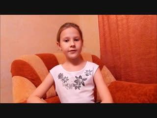 Зайцева Полина, 9 лет, школа № 31