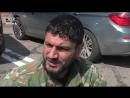 Донецк.19 мая,2014.Военнослужащие армии ДНР о погибшем Мамае