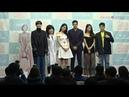 [ 현장중계] tvN '아찔한 사돈연습' 기자간담회