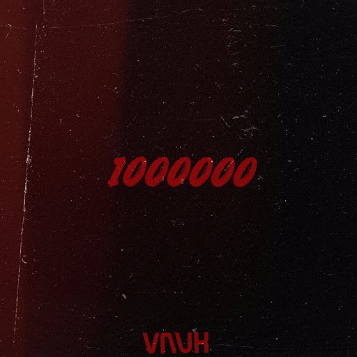 Vnuk альбом 1 000 000