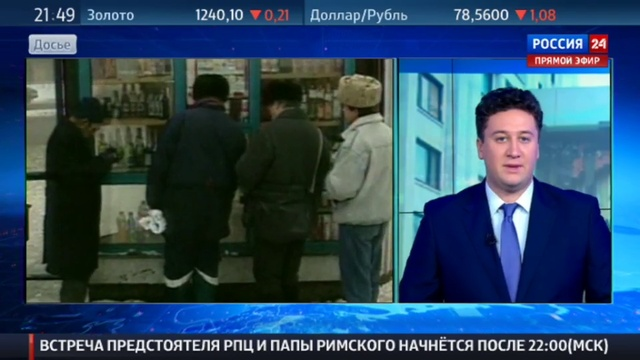 Новости на Россия 24 • Борьба с самостроем продолжается: кого на самом деле приговорили к сносу