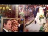 «Сбежавшая невеста»