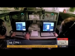 Ракетчики ПВО уничтожили воздушные цели: кадры учений