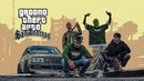 GTA San Andreas REAL LIFE | Grodno | Mission 1