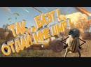 ТАК БЛЭТ ЛЕВАЯ КОРОННАЯ ПРАВАЯ ПОХОРОННАЯ PlayerUnknown's Battlegrounds PUBG