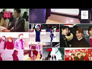 [KOR] LOTTE DUTY FREE X NCT 2018 Winter Olympics Campaign song