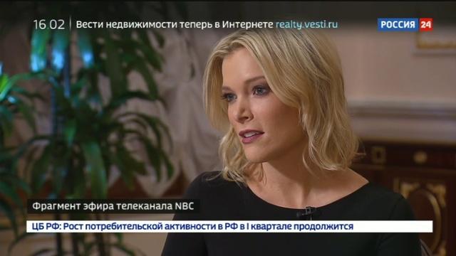 Новости на Россия 24 • Это не аналитики, а пропагандисты: Путин об объявлении холодной войны