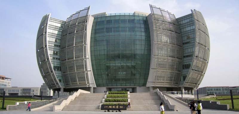 48-я конференция Международного общества сравнительного изучения цивилизаций в Университете Сучжоу