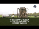 Часовня святого Георгия Победоносца в память павших воинов в Ржевской битве