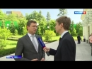 Болгария хочет ВОЗОБНОВИТЬ дружбу с Россией Итоги переговоров Путина с НАТОвским генералом