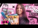 Покупки к школе • HAUL • BACK TO SCHOOL 2018 DA