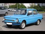 Тест Драйв - ЗАЗ 968