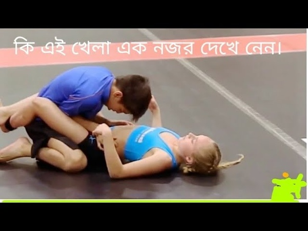 Wrestling Kids Game Its AweSome Part