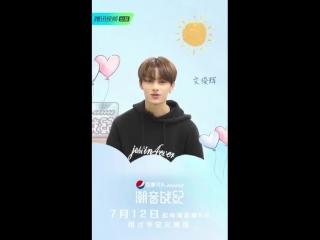 [SNS] [180714] Обновление вейбо 腾讯综艺