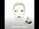 Новогодний макияж №2 от Елены Захаровой @bellena_makeup