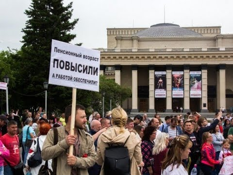 Повышение пенсионного возраста: суть, причины, последствия и шанс для Алексея Навального