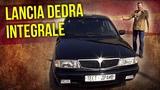 Lancia dedra integrale | Лянче дедра интеграле – редкие автомобили 90-х | Зенкевич Про автомобили