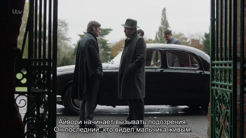 Endeavour/ Индевор, 5 сезон 6 серия (русские субтитры)