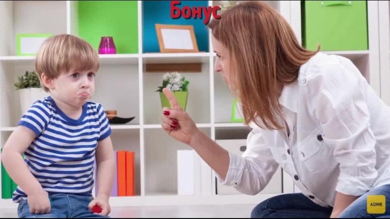 9 верных способов отучить ребёнка врать