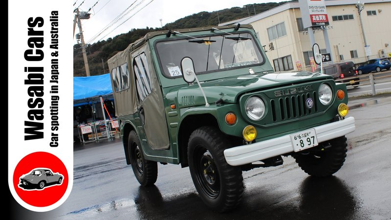 Double Garage: 1972 Suzuki Jimny (LJ20) Isuzu 117 Coupe