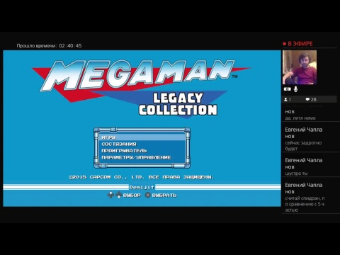 Rockman/Megaman Legacy Collection vol part 6